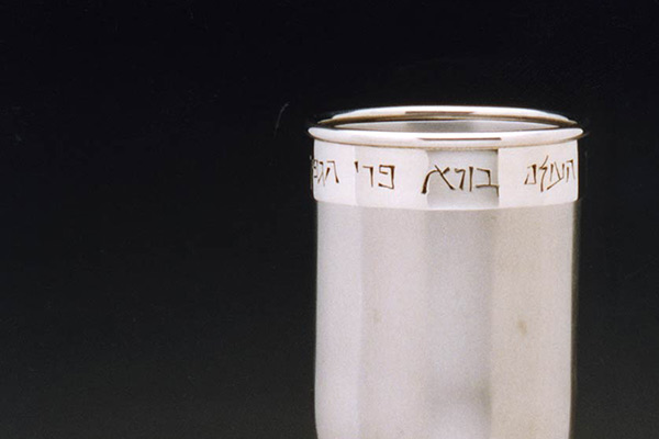 Pewter & Sterling Kiddush Cup